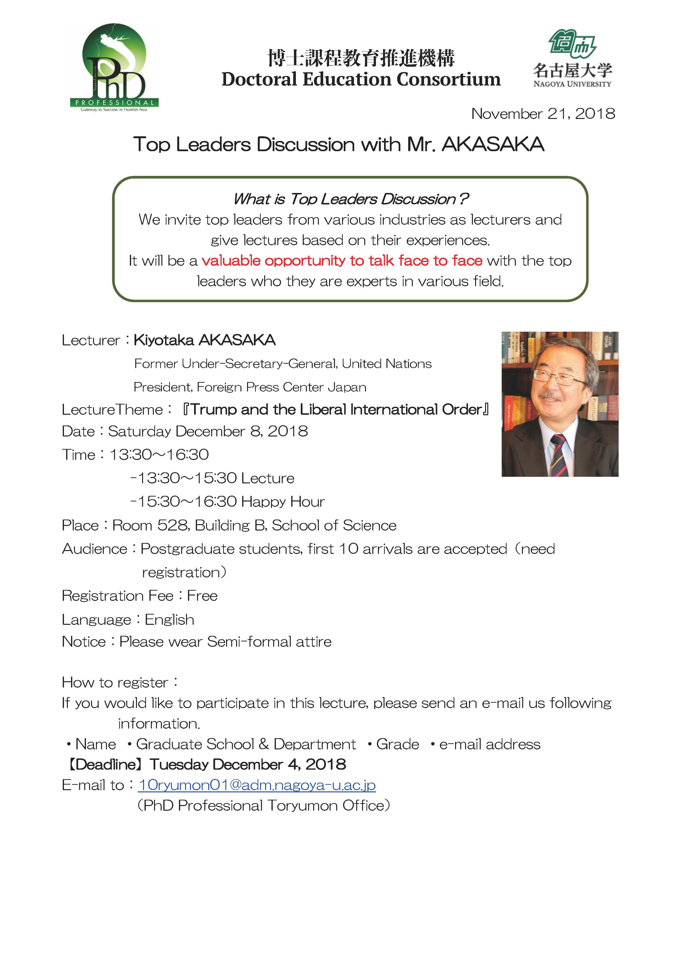 Leadership Development Seminars | Leadership Development